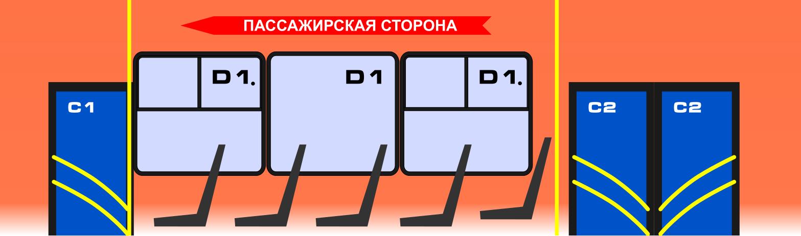 Расписание каргина ночные рейсы