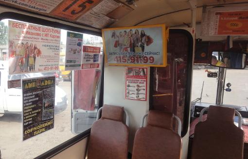 Видеореклама на мониторах в автобусах